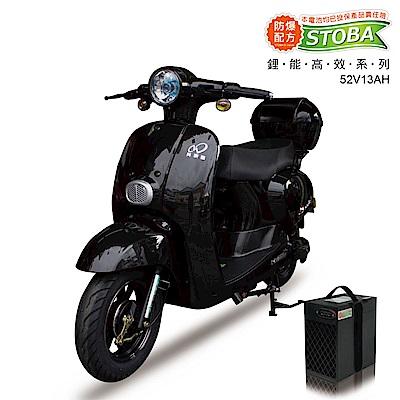向銓Qunnie電動自行車PEG-003搭配防爆鋰電池