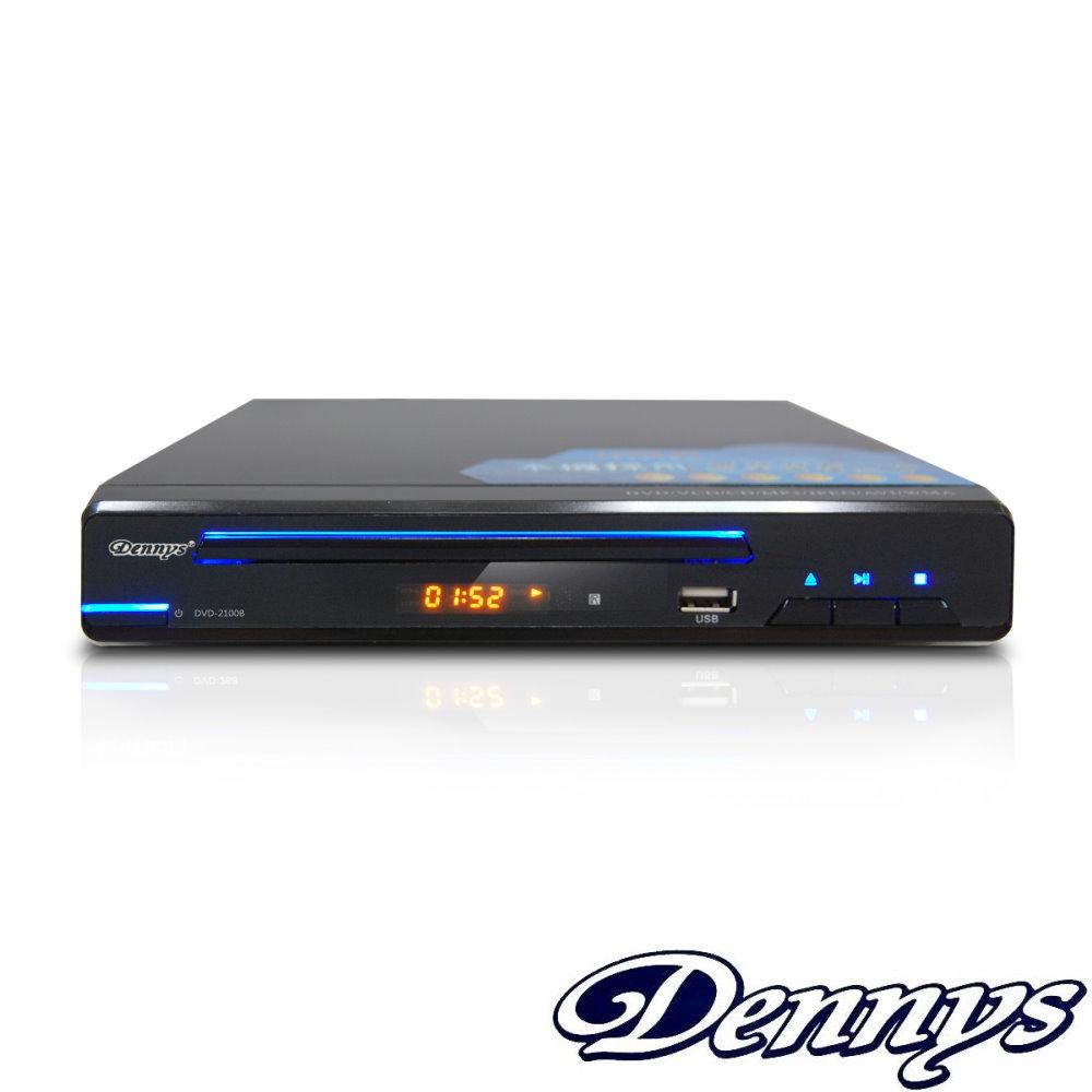 Dennys DIVX/USB DVD播放器(DVD-2100B)