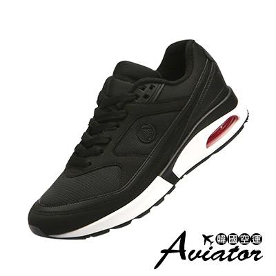 Aviator*韓國空運-Paperplane-正韓製透氣網布氣墊運動鞋-黑