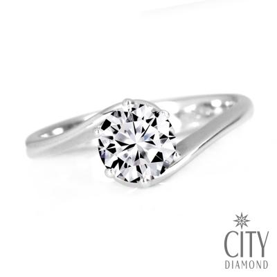 City Diamond引雅『經典謬思』50分鑽石戒指
