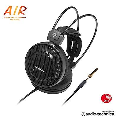 鐵三角 ATH-AD500X AIR DYNAMIC開放式頭戴式耳機.