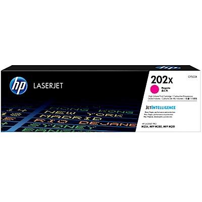 HP Color LaserJet Pro M254原廠洋紅色碳粉匣(CF503X)