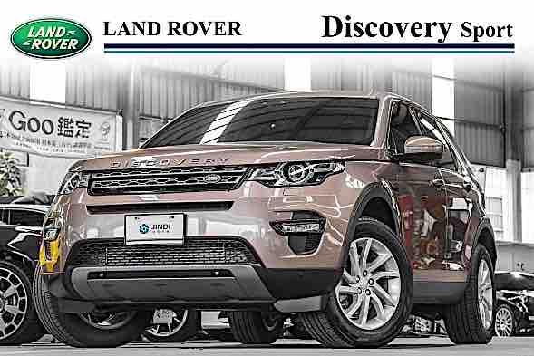 2017 Discovery Sport 灰棕 總代理