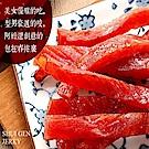 水根肉乾_招牌禮盒組_條子原味1包+條子黑胡椒1包
