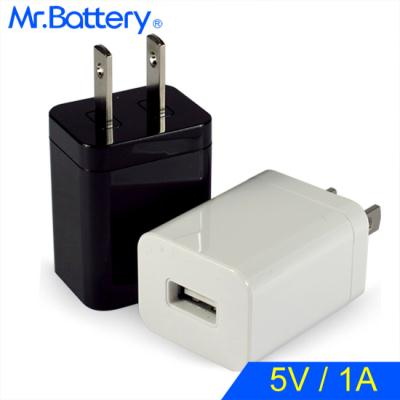 Mr.Battery USB充電器 5V/1A 旅充/壁充