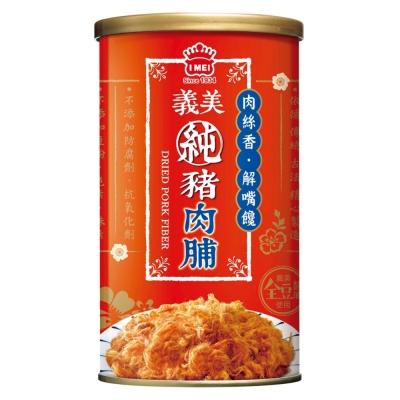 義美 純豬肉脯(175g)
