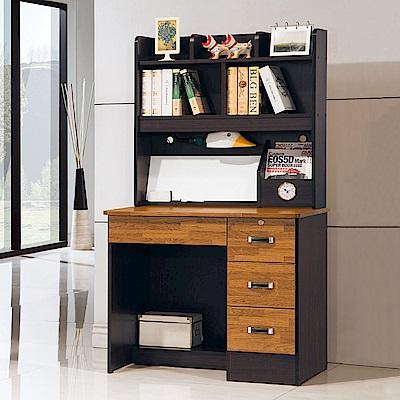 Bernice-溫斯特3尺書桌(上座+下座)-90x54x153cm