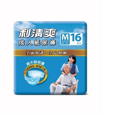 利清爽成人紙尿褲M(16片/包)