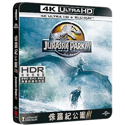 侏儸紀公園 3 UHD+BD 鐵盒收藏版  藍光  BD
