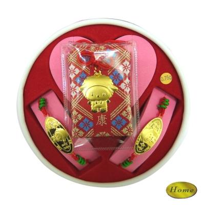 家家金品-長命富貴羊(2分)套組(3件組)滿月禮
