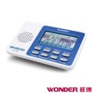 WONDER旺德 數位式電話答密錄機 WD-TR04