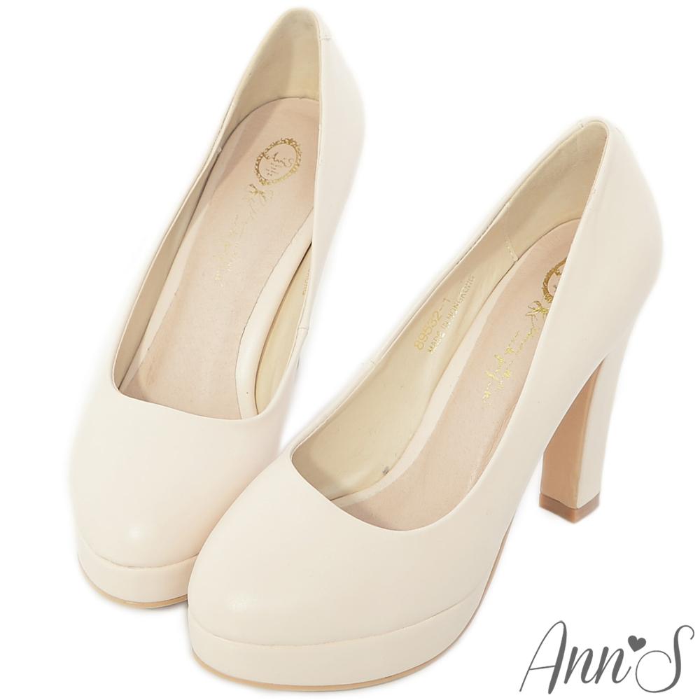 Ann'S修長比例-素面純色厚底粗跟包鞋 米