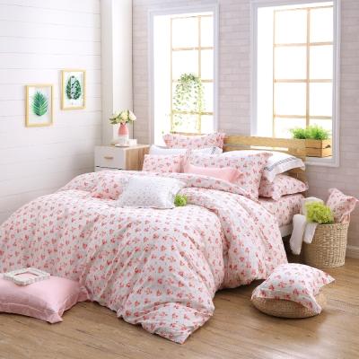 OLIVIA  奧莉薇 米白 雙人床包涼被四件組