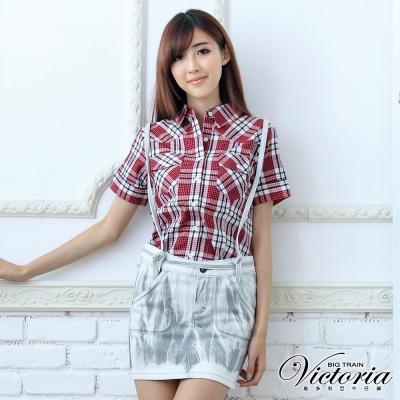Victoria 潮洗吊帶A字短裙-女-淺灰