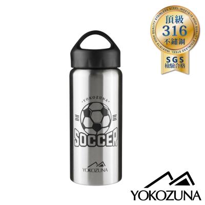 YOKOZUNA頂級316不鏽鋼超越保冷/保溫杯500ml