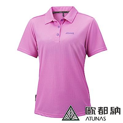 【ATUNAS 歐都納】女款休閒防曬排汗快乾短袖polo衫A-P1501W粉紅