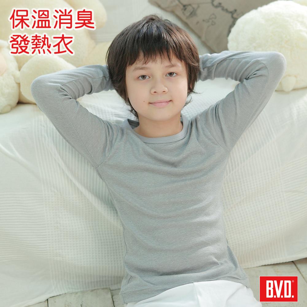 【BVD】兒童圓領9分袖_保溫消臭發熱衣