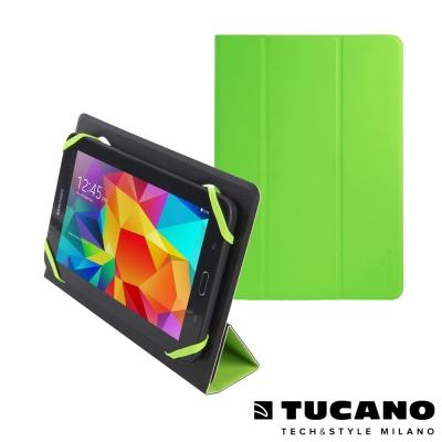 TUCANO Verso 7吋平板通用雙面可站立保護套- 綠/黑