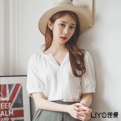 LIYO理優荷葉V領緹花上衣(白)