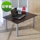 BuyJM低甲醛防潑水鐵腳茶几桌/和室桌(80*60公分)-DIY