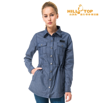 【hilltop山頂鳥】女款吸濕保暖長襯衫C05F18牛仔藍