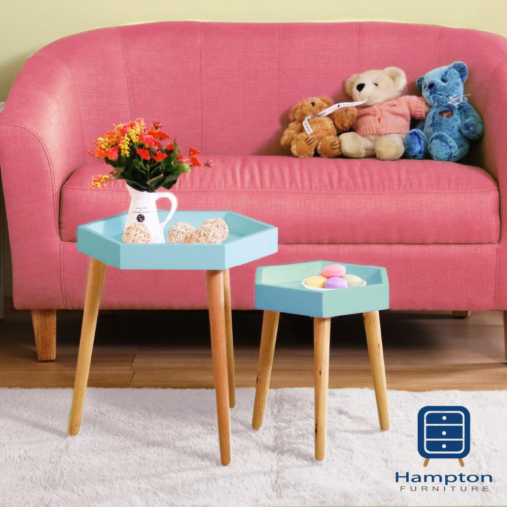 漢妮Hampton日系梨香六角造型邊桌組-藍