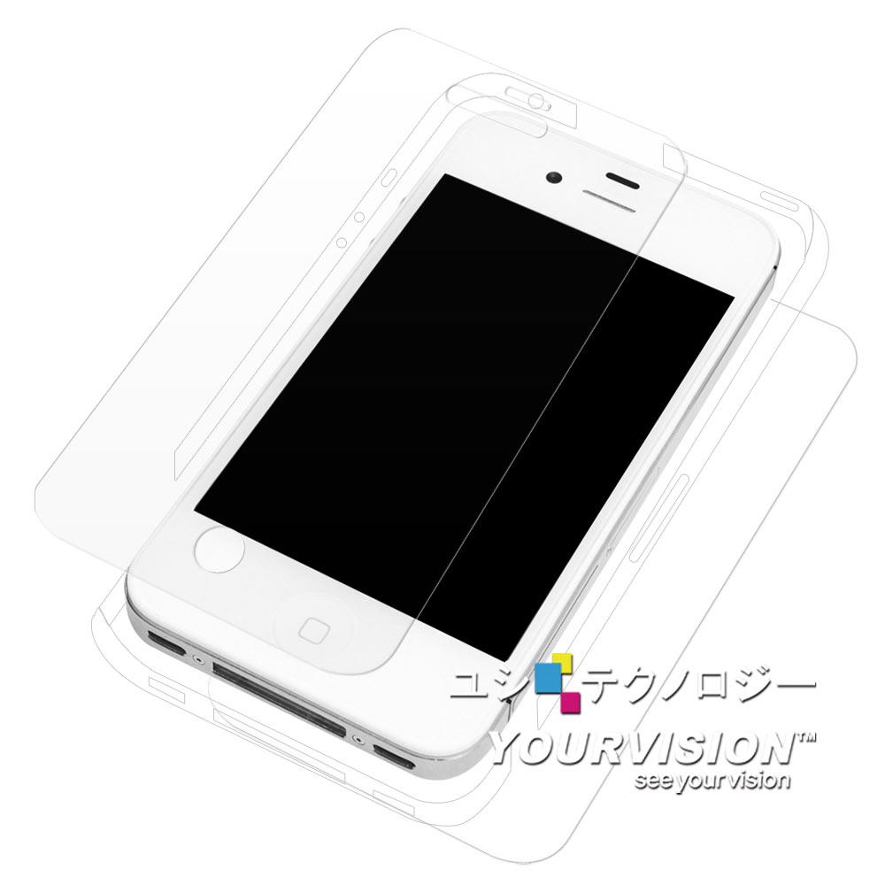 iPhone 4S 全機纖薄無重感抗刮保護膜(晶瀅透亮機背貼+高透亮螢幕貼+邊膜)-贈布