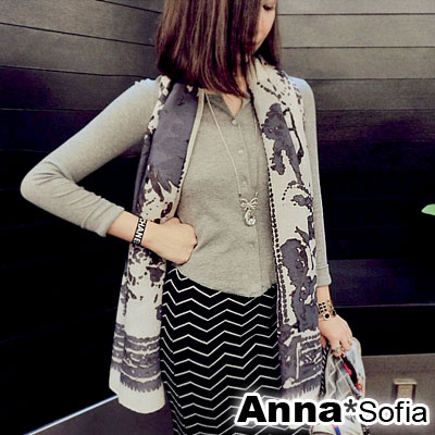 AnnaSofia-幾何鷹拓-斜紋棉披肩圍巾-藍紫米系