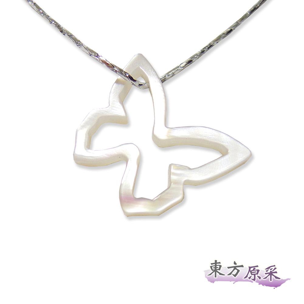 東方原采-自然系蝴蝶貝殼項鍊