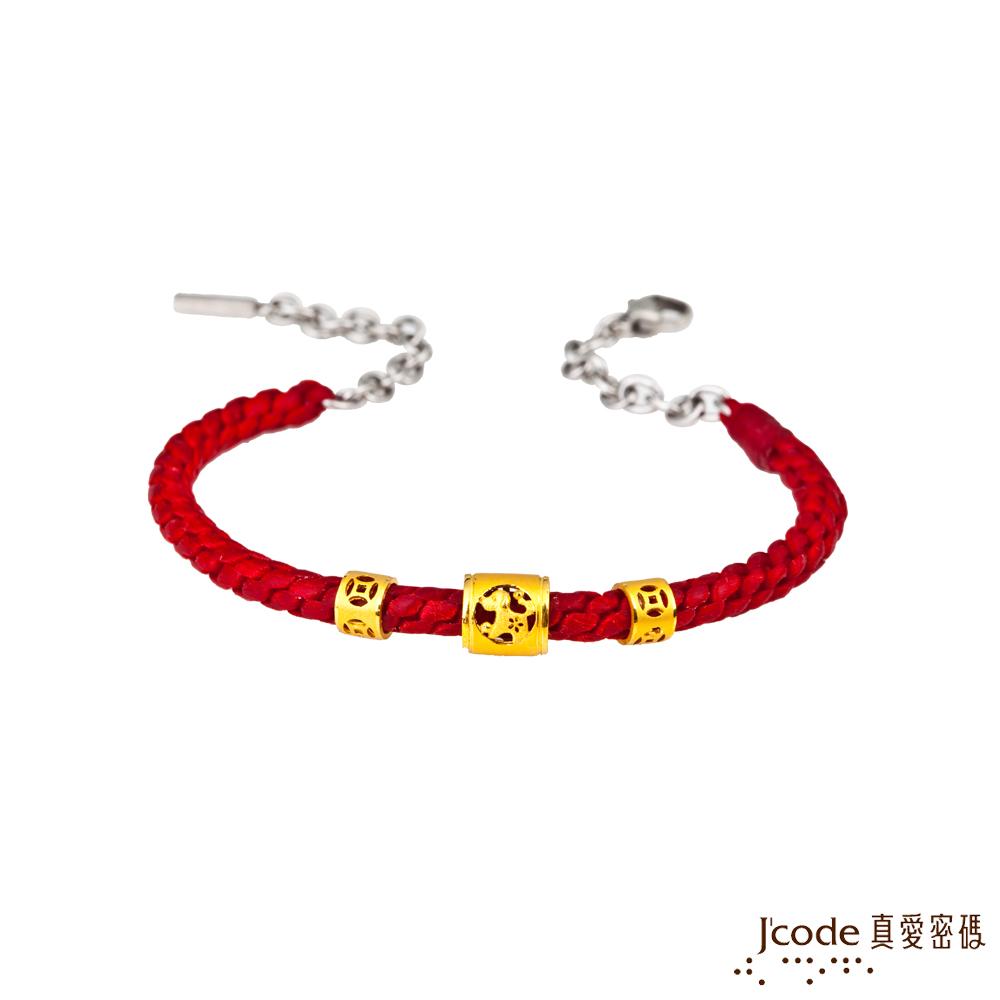 J'code真愛密碼 狗(戊)招貴人黃金編織手鍊