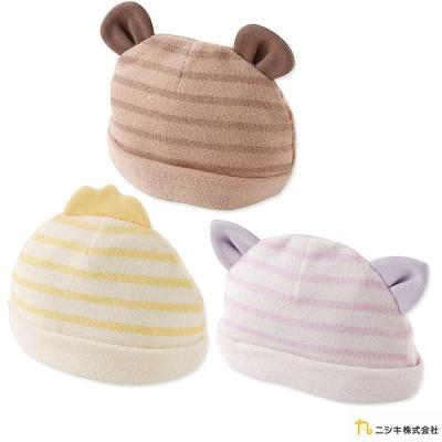 Nishiki 日本株式會社 可愛動物條紋寶寶棉帽