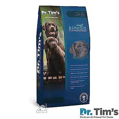 Dr.Tims 提姆博士 室內運動犬配方 全犬糧  15 磅 x  1 包
