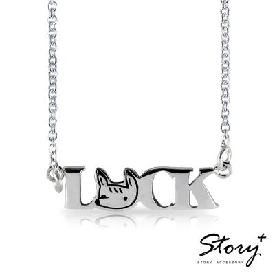 STORY故事銀飾-方頭獅元氣森林-幸運小花狸 純銀項鍊
