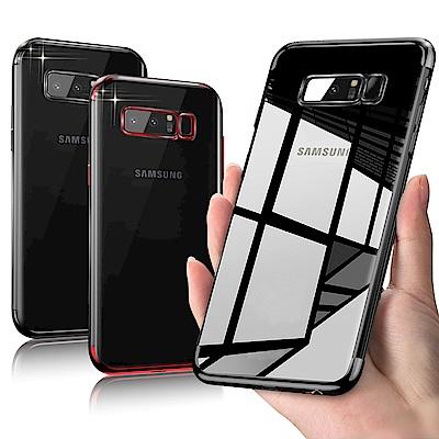 AISURE Samsung Galaxy Note 8 唯美優雅透視保護殼