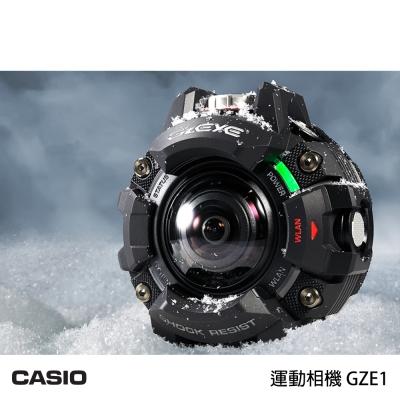 CASIO G-SHOCK概念GZE-1 運動相機-64G超值組