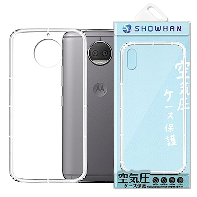 【SHOWHAN】 Motorola Moto G5S Plus 空壓手機殼
