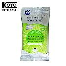 日本KOYO莎啦莎啦清涼濕紙巾-清涼柑橘20片
