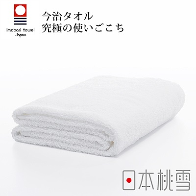 日本桃雪今治飯店浴巾(雲白)