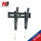 NB 超薄32-55吋可調角度液晶螢幕萬用壁掛架/NBC2-T product thumbnail 1