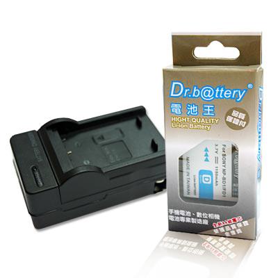 電池王 For Fujifilm NP-120 高容量鋰電池+充電器組