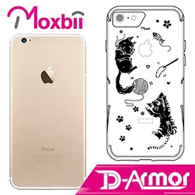 Moxbii iPhone 7+D-Armor極空戰甲 軍規級防撞光雕保護殼-卡...