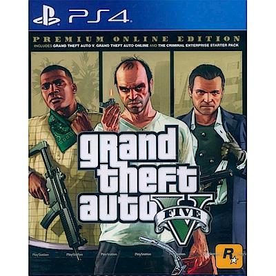 俠盜獵車手5 典藏版 GTA5 PREMIUM- PS4 中英文亞版
