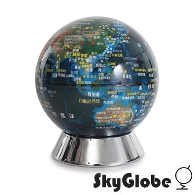 SkyGlobe 5吋地形海溝深淺存錢筒地球儀(中文版)