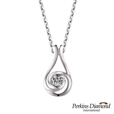 PERKINS 伯金仕 - Hug Series II 鑽石項鍊