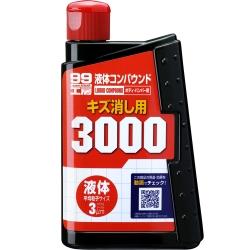 日本SOFT 99 粗蠟3000-快