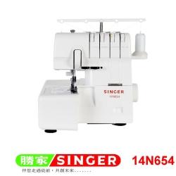 SINGER勝家 拷克機(14N654)