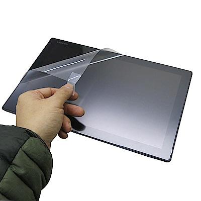 EZstick Lenovo Miix 520 12 IKB 專用 螢幕保護貼