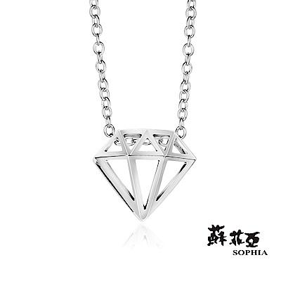 蘇菲亞 SOPHIA - 鑽石造型純銀套鍊