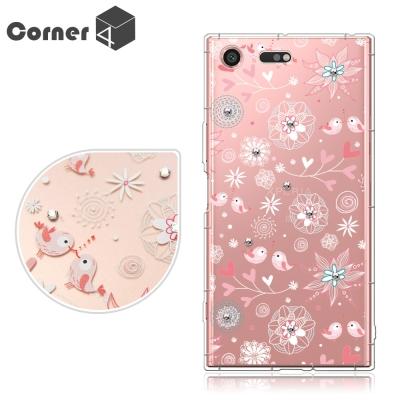 Corner4 Sony Xperia XZ Premium 奧地利彩鑽防摔手機殼-知更鳥