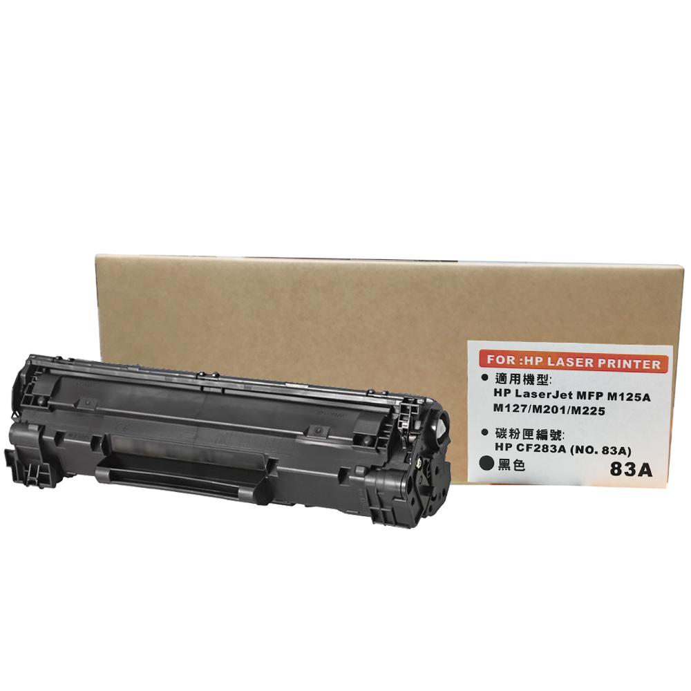 HP CF283A 副廠環保碳粉匣